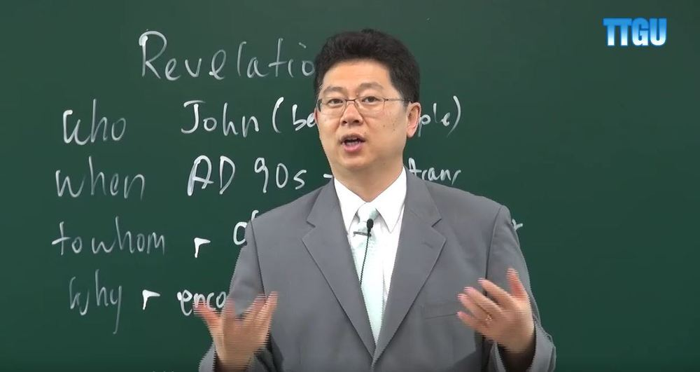 Introduction to the New Testament with Steven Chang